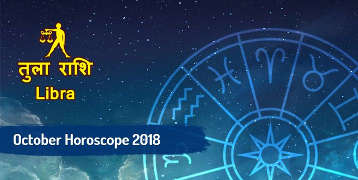libra-october-2018-monthly-horoscope