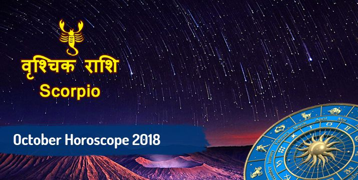 scorpio-october-2018-monthly-horoscope