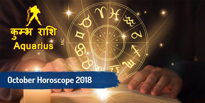 aquarius-october-2018-monthly-horoscope