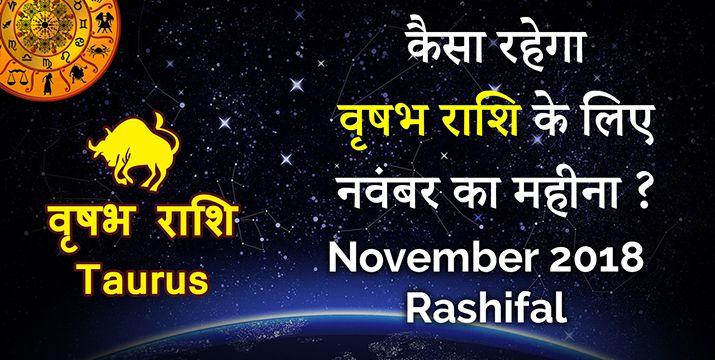vrishabh-rashifal-november-2018