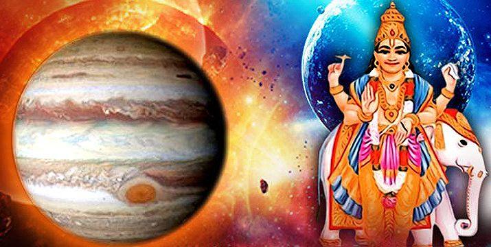 What is Guru ki Dasha and its effects