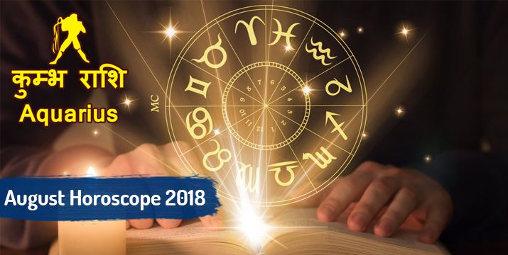 Aquarius August 2018 Monthly Horoscope