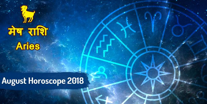 Aries August 2018 Monthly Horoscope