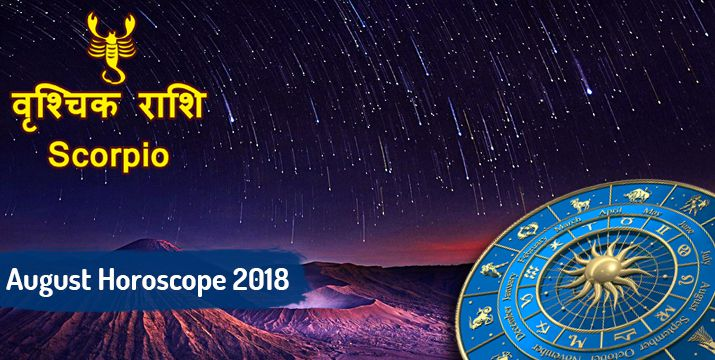 Scorpio August 2018 Monthly Horoscope