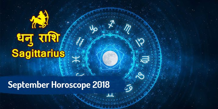 Sagittarius September 2018 monthly horoscope