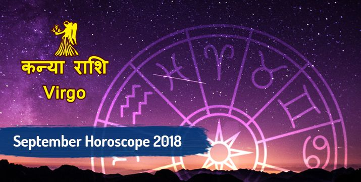 Virgo September 2018 monthly horoscope