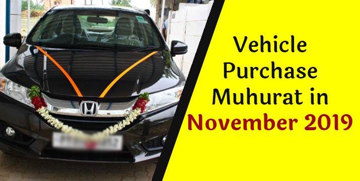 vehicle-purchase-muhurat-in-november-2019