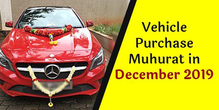 vehicle-purchase-muhurat-in-december-2019