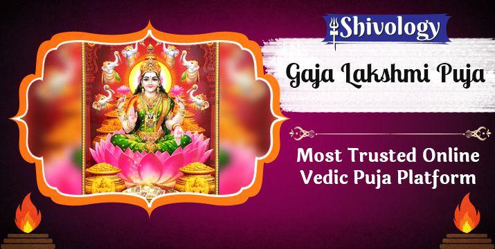 गज लक्ष्मी पूजा | Gaja Lakshmi Puja Benefits & Mantra