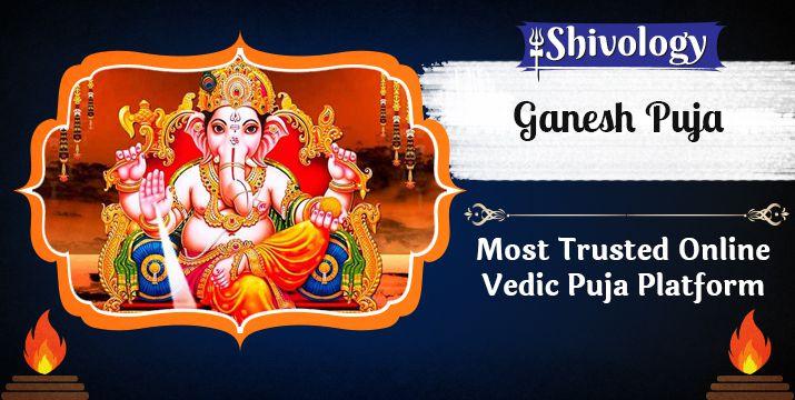 भगवान गणेश पूजा | Ganesh Puja Benefits & Mantra