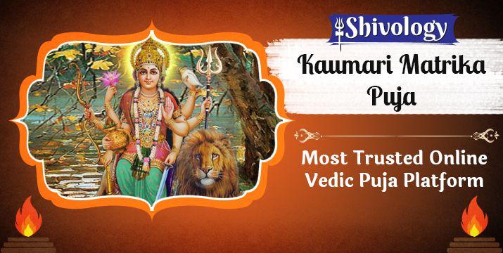कुमारी मातृका पूजा | Kaumari Matrika Puja Benefits & Mantra
