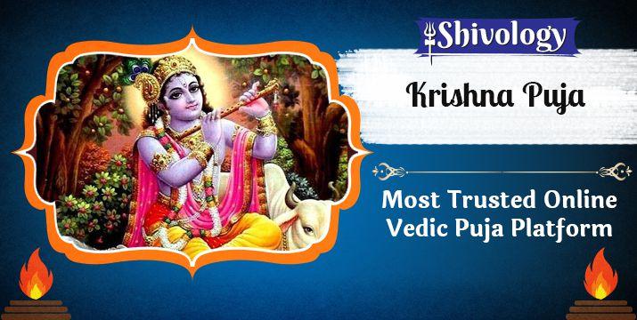 भगवान कृष्ण पूजा | Krishna Puja Benefits & Mantra