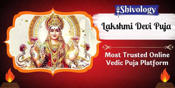 देवी लक्ष्मी पूजा | Lakshmi Puja Benefits & Mantra