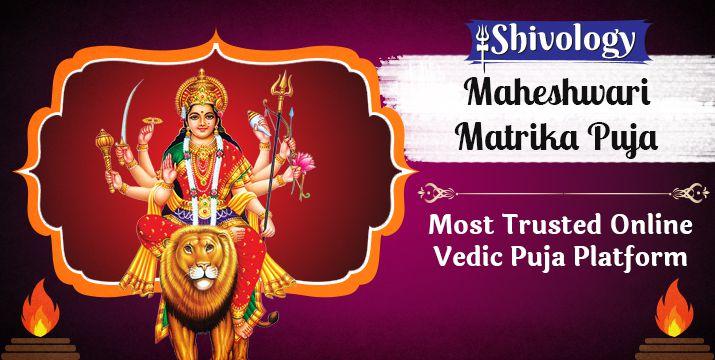 माहेश्वरी मातृका पूजा | Maheshwari Matrika Puja Benefits & Mantra