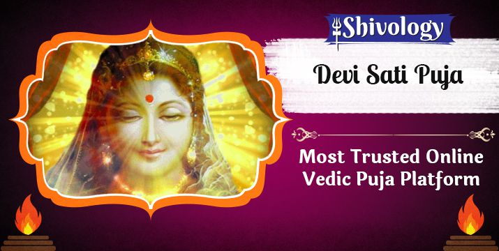 देवी सती पूजा | Devi Sati Puja Benefits & Mantra