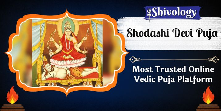षोडशी पूजा | Shodashi Puja Benefits & Mantra