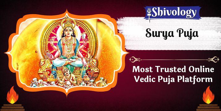 सूर्य पूजा | Surya Puja Benefits & Mantra