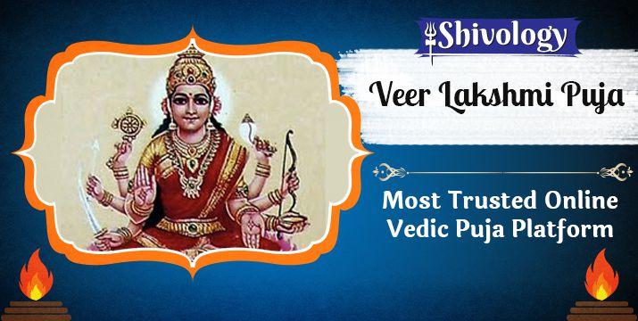 वीर लक्ष्मी पूजा | Veer Lakshmi Puja Benefits & Mantra