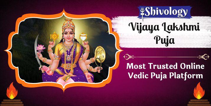 विजय लक्ष्मी पूजा | Vijay Lakshmi Puja Benefits & Mantra