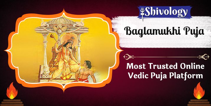 बगलामुखी पूजा | Baglamukhi Puja Benefits & Mantra