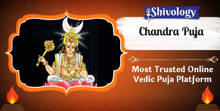 चन्द्र पूजा | Chandra Puja Benefits & Mantra