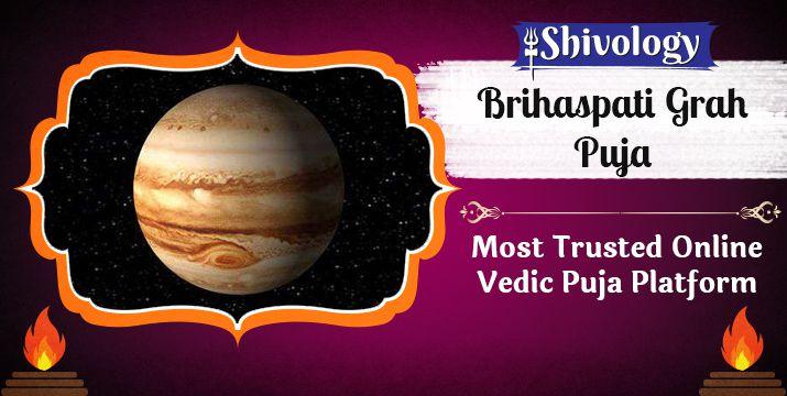वृहस्पति ग्रह पूजा | Brihaspati Grah Puja Benefits & Mantra