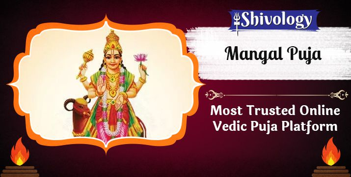 मंगल पूजा | Mangal Puja Benefits & Mantra