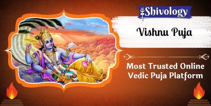 भगवान विष्णु पूजा | Vishnu Puja Benefits & Mantra