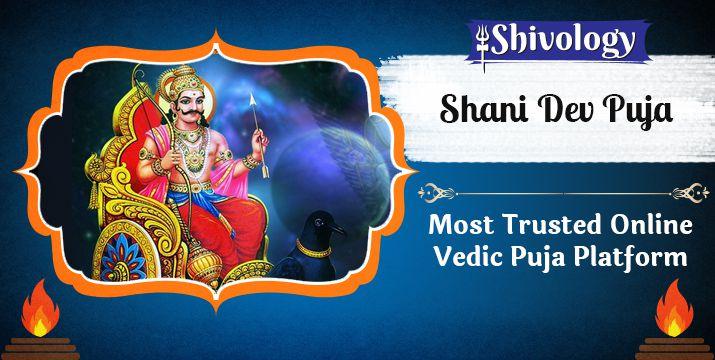 शनि देव पूजा | Shani Dev Puja Benefits & Mantra