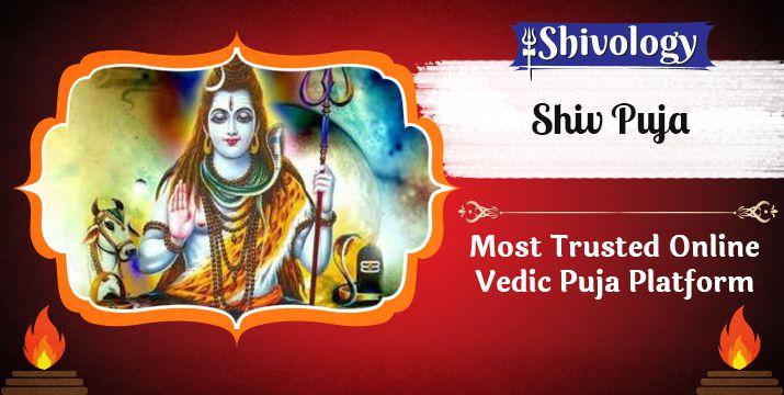 भगवान शिव पूजा | Shiv Puja Benefits & Mantra