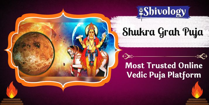 शुक्र पूजा | Shukra Puja Benefits & Mantra