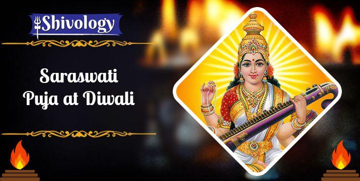 Saraswati Puja at Diwali | बुक करें सरस्वती   पूजा इस दिवाली
