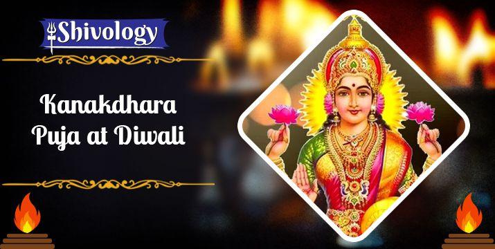Kanakdhara Pujan at Diwali | बुक करें कनकधारा पूजा इस दिवाली