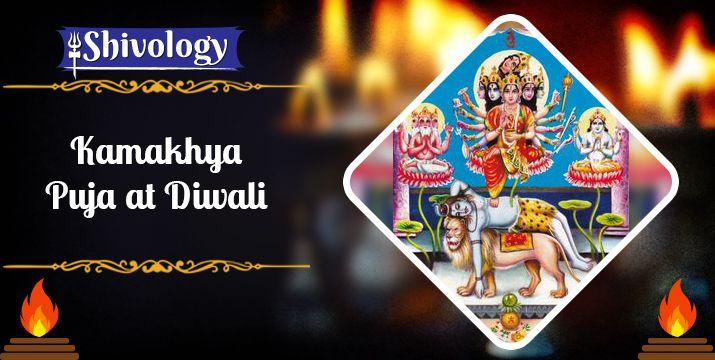 Kamakhya Puja at Diwali | बुक करें कामाख्या पूजा इस दिवाली