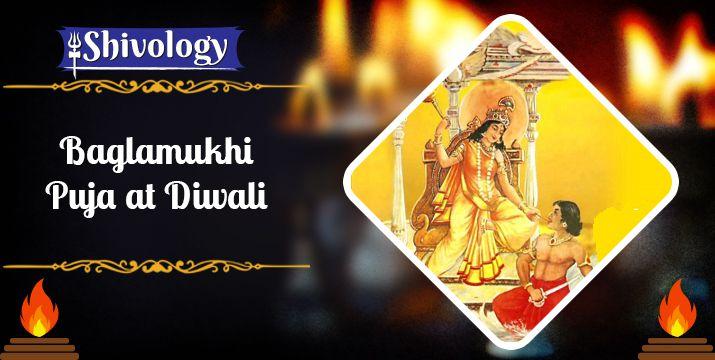 Baglamukhi Pujan at Diwali | बुक करें बगलामुखी पूजा इस दिवाली