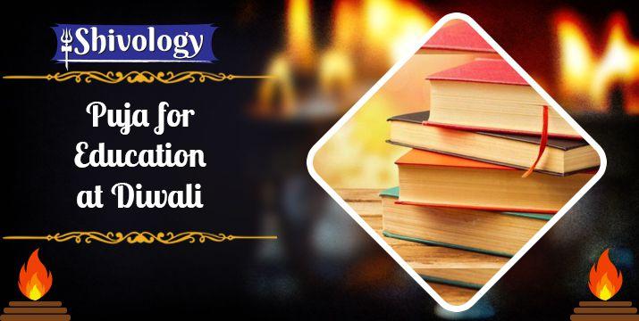 Puja for Education at Diwali | व्यवसाय में तरक्की के लिए पूजा बुक करें इस दिवाली