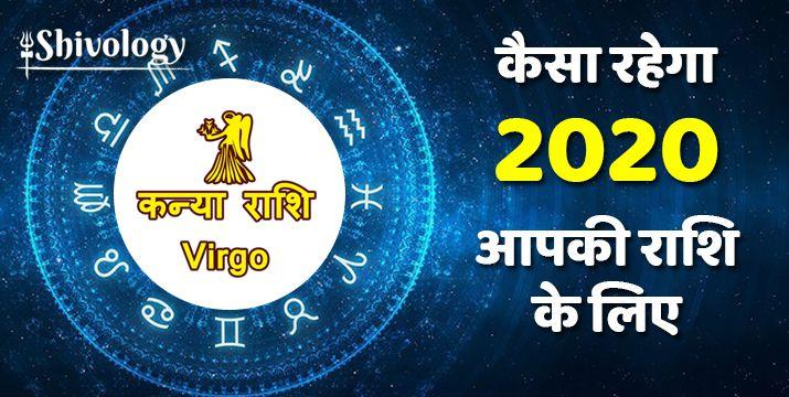 virgo-rashifal-2020